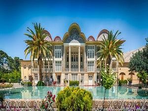 jardin Eram Shiraz-Circuit historique en Iran