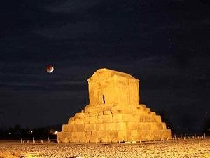 pasargades-Circuit historique en Iran