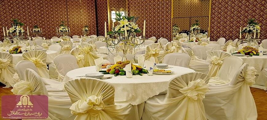Hôtel international Parsian Esteghlal Téhéran Iran