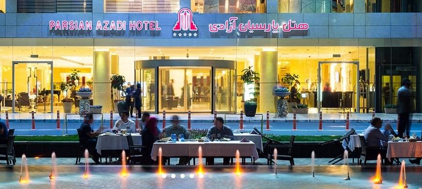 Hôtel Parsian Azadi Téhéran Iran