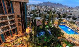 Hôtel Parsian Kowsar Ispahan Iran