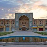 Complexe Ganj Ali Khan