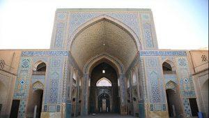 iwan et la cour de la mosquée