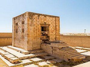 cube de Zoroastre