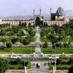 la Place d'Imam