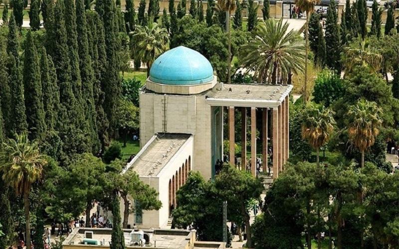 Mausolée de Saadi Shiraz Iran