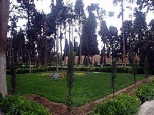 Jardin de Fin