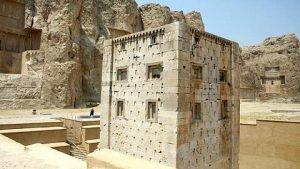 Le cube de Zoroastre, Naghshe Rostam