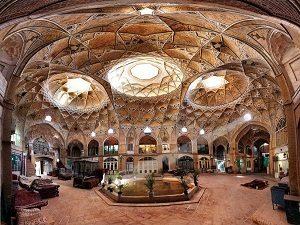 Bazar de Kashan