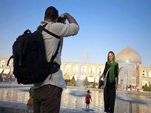 voyage en couple, Iran