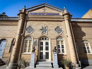 le musée de la cahédrale
