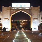 Porte du Coran