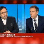 Les relations amicales entre la France et l'Iran