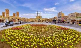 Complexe d'Amir Chakhmaq