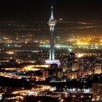 Tour Milad Téhéran Iran