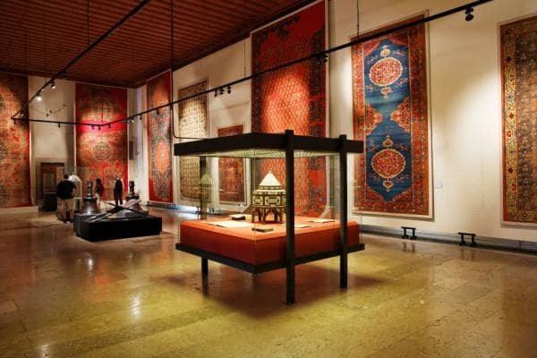 Musée Tapis Téhéran