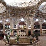 Bazar de Kasahn