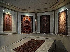 musée du Musée du tapis Téhéran Iran