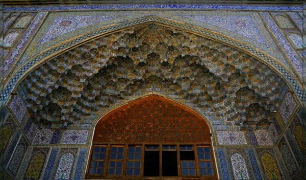 école Khan Shiraz
