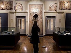 musée de l'islam, Téhéran