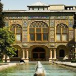 Circuit écologique en Iran