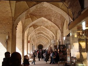 bazar de Kerman, Iran