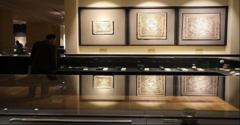 musée de l'islam