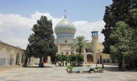 mausolée de Ali Ebne Hamzeh Shiraz Iran