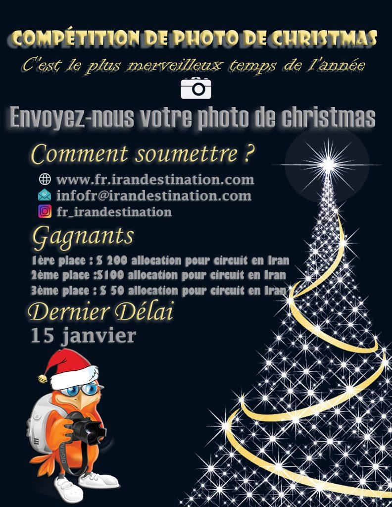 Compétition de photo de Christmas