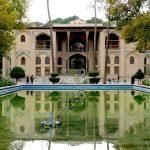Palais de Hacht Behecht Ispahan Iran