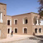 musées de Kerman