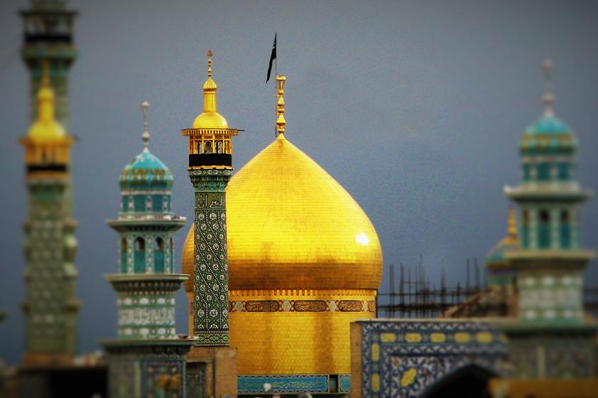 Sanctuaire Fatima Masoumeh