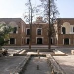 musée de Kerman