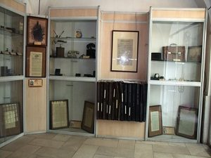 musée de presse, Kerman