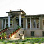 Jardin d'Afif Abad