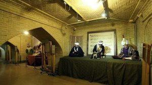 musée de la maison de Zinat Al Molk, Chiraz
