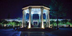 mausolée de Hafez, Chiraz