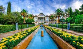Jardin Eram Shiraz Iran
