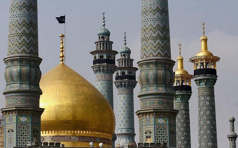 Sanctuaire de Fatima Masoumeh Qom Iran