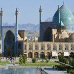 Mosquée du Chah Ispahan Iran