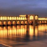 pont de Khajou