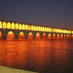 Si-o-se Pol Ispahan Iran