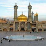Sanctuaire de Fatima Masoumeh