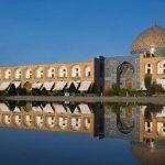Mosquée de Sheikh Lotfollah Ispahan Iran