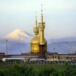 Mausolée de l'ayatollah Khomeini