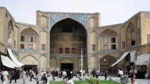 Grand bazar, Ispahan