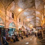 bazar de Vakil