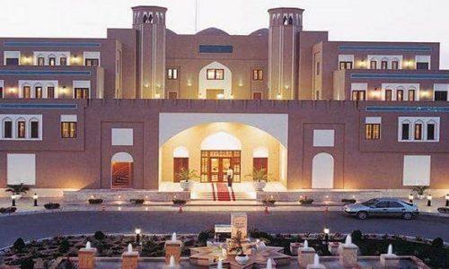 Hôtel Parsian Safaiyeh Yazd Iran