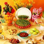 Fête de Norouz