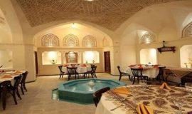 Hôtel traditionnel Mahinestan Raheb Kashan Iran